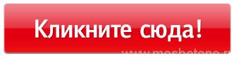 2012-12-22_0337