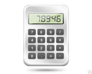 Калькулятор кубов бетона купить бетон в боброве с доставкой цены