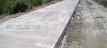 дорожный бетон гост