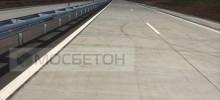 автобан (бетон)