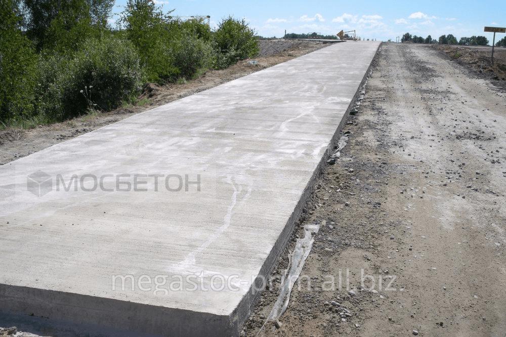 Дорожный бетон состав бордюр тротуарный купить в тольятти манг бетон