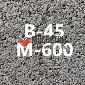 Бетон В45 купить в Москве