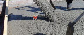 Купить бетон В45 М600
