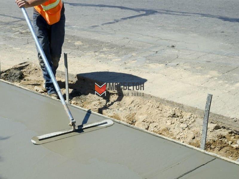 бетон для тротуара