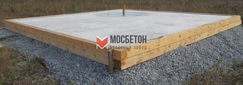 Бетон под баню бетон шахты купить