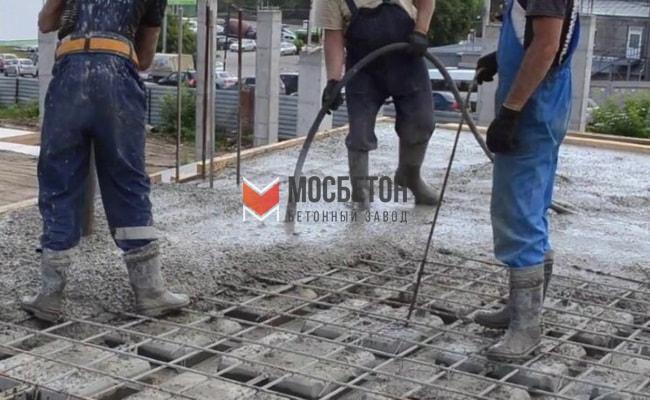 купить легкий бетон в саратове