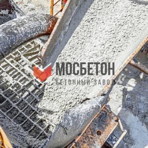 Бетон свао москва заказ бетона в петрозаводске
