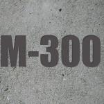 купить бетон м300 в москве