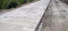 66405_dorozhnyj_beton
