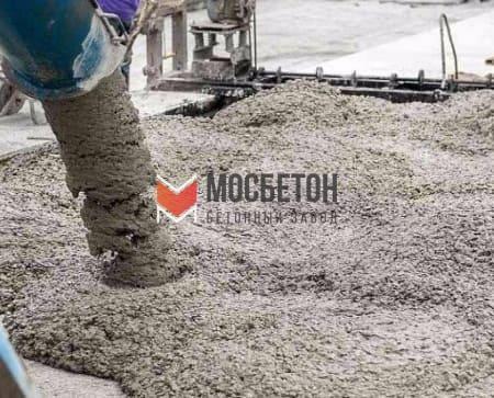 Тощий бетон М100 купить