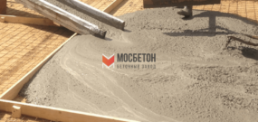 Тощий бетон М100 цена