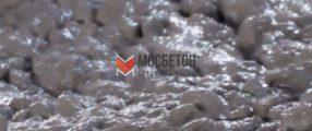 Керамзитобетон М150 купить